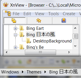 XnView_Japanese_02.png